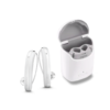Signia Styletto X Pair With Charger - White